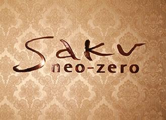 saku neo-zero 二十世紀が丘店
