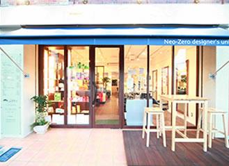 saku neo-zero 上本郷店
