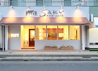 saku neo-zero (美容室) 稔台店