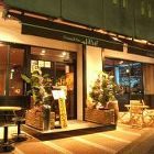Dining & Bar Jipan'
